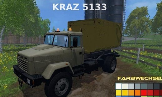 КРАЗ 5133 для Фермер Симулятора 2015