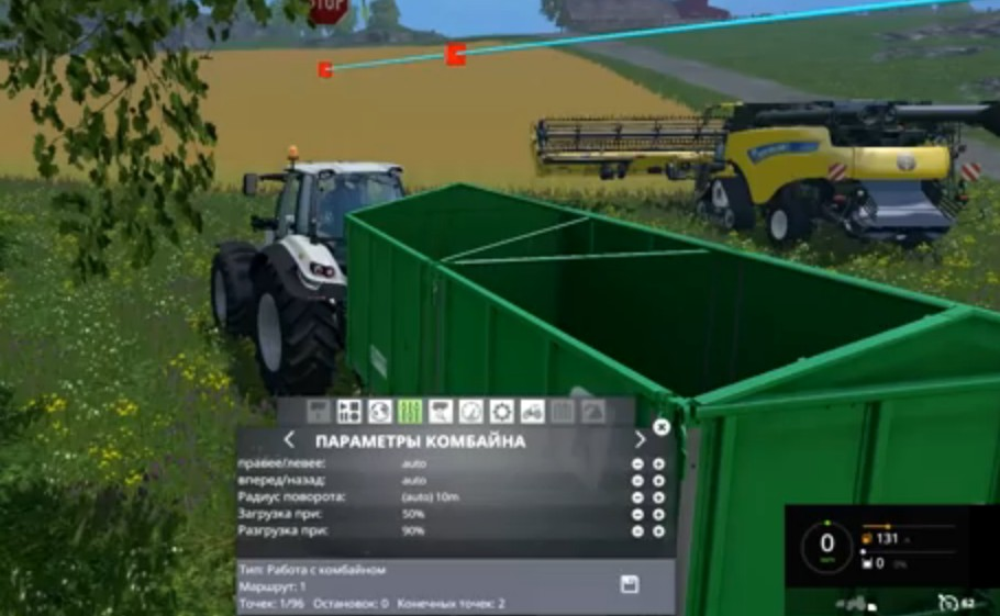Мод courseplay v. 4. 01. 0119 dev (курсплей) для farming simulator.