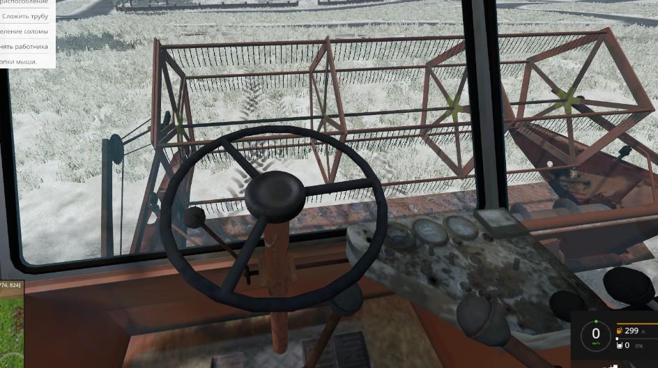 Комбайн Нива для Farming Simulator 2015