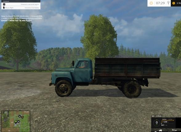 Скачать мод для farming simulator 2015 газон