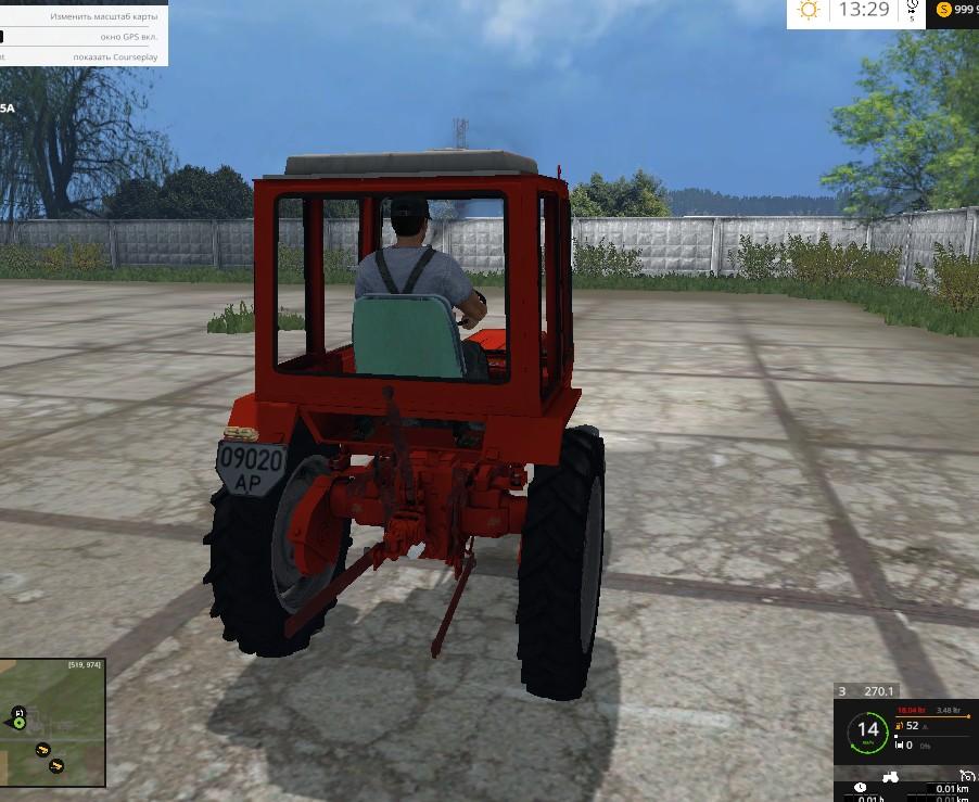 УМ.Т-320 оборудование навесное к трактору МТЗ-320: продажа.