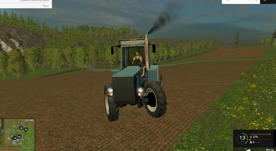 Мод FS17 Трактор Беларус МТЗ-1221 v 1.0 для Фермер.
