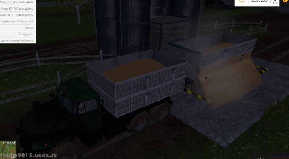 скачать моды для farming simulator 2015 лошадь с телегой